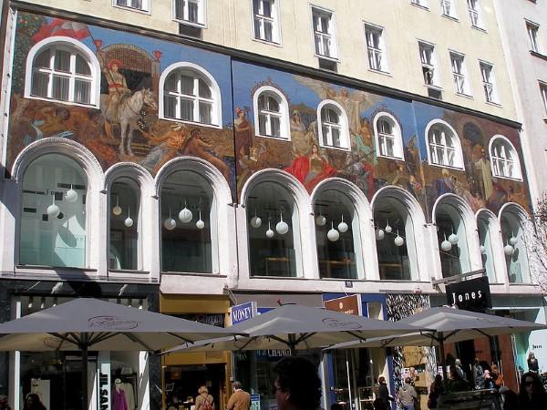 Hotel Meissl & Schadn (nu)